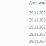 iScala 3.4 проверяет наличие требуемых DDF файлов до того, как вывести список выходных каналов для печати