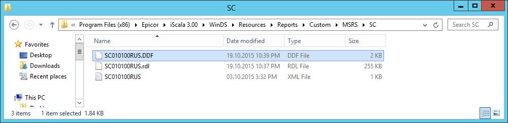 Файлы описания структуры документа в файловой структуре сервера iScala