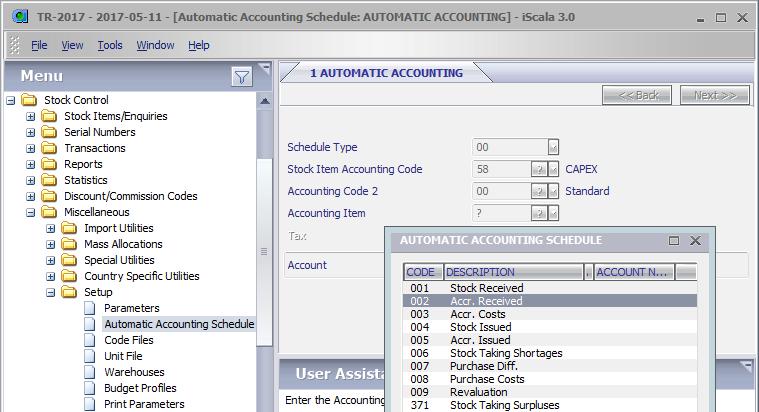 Как расшифровываются формализованные описания в таблице автоучёта модуля «Управление Запасами»?