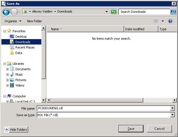 Сохранение скачиваемого файла