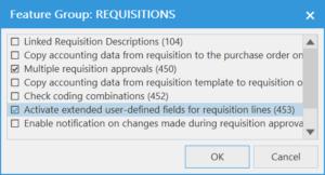 Расширенные пользовательские поля для строки требования