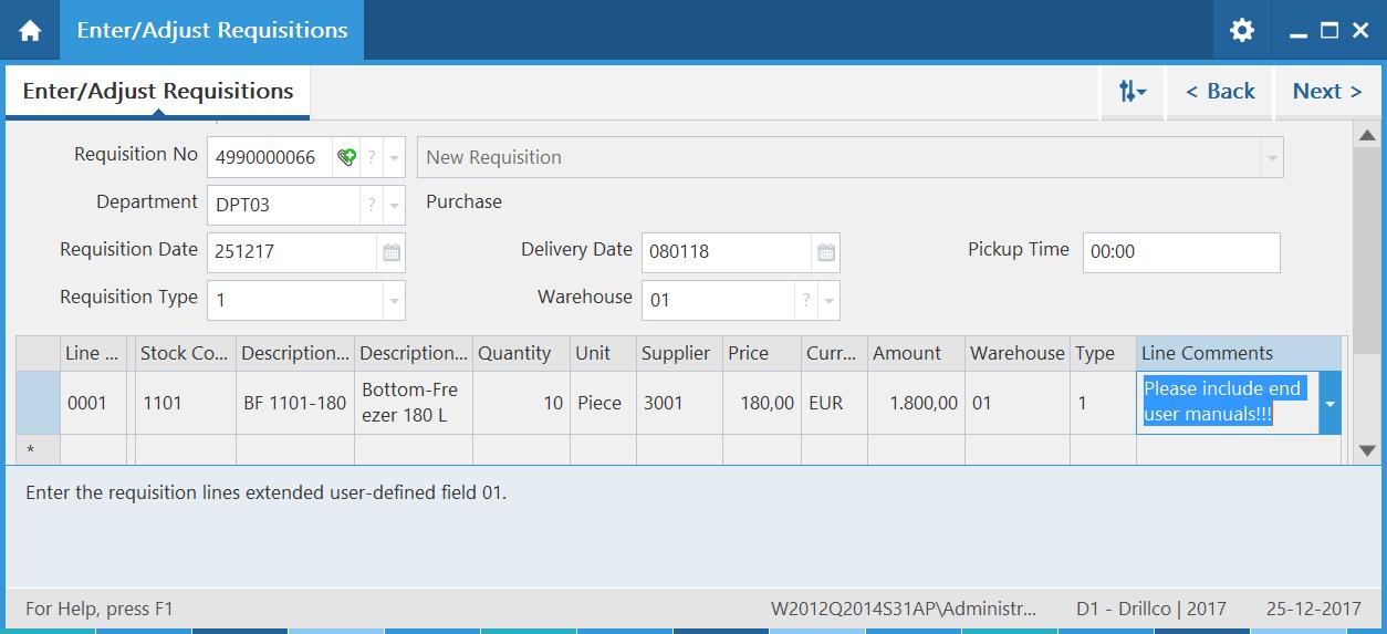 Расширенные пользовательские поля для строки требования: вид экрана ввода строки