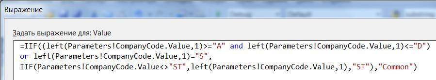 Для верхней картинки зададим формулу с использованием функции IIF