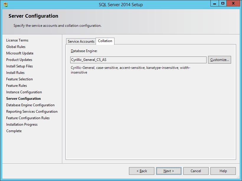 Install SQL Server Express 2014 With Advanced Services - шаг 8