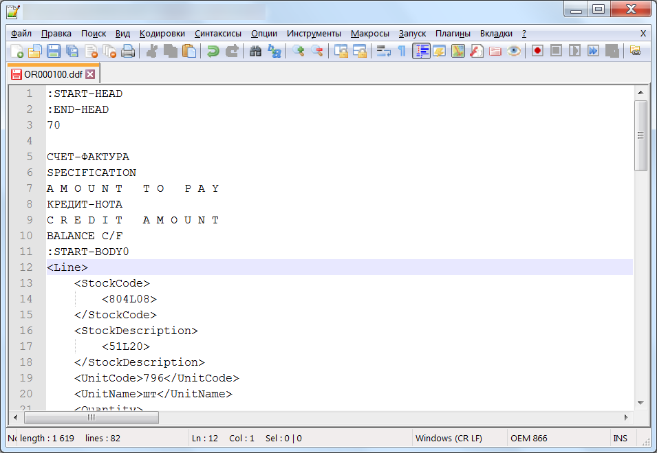 DDF file with XML tags