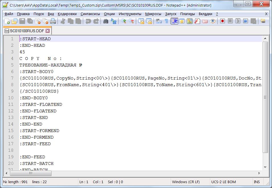 Пример DDF файла для канала MSRS