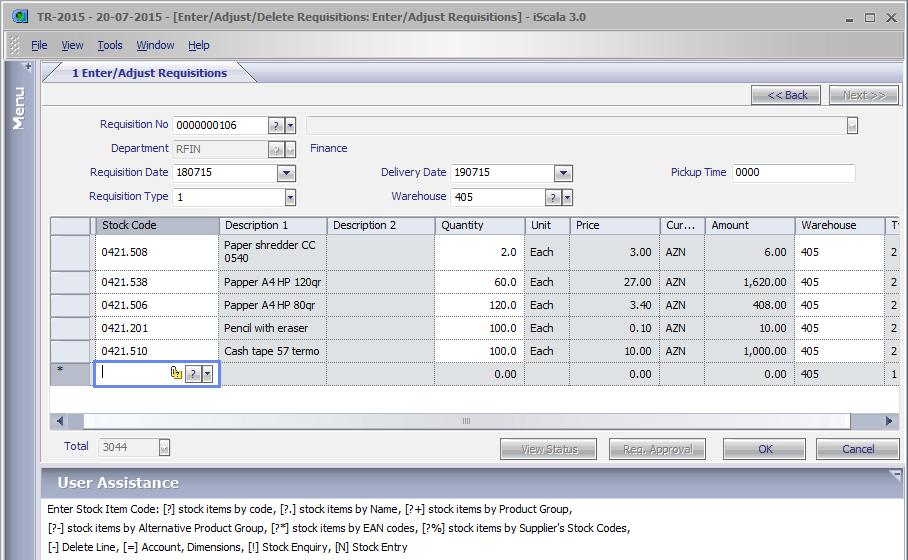 Предполагаемые сценарии работы с модулем «Requisition Management»