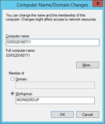 Более осмысленное имя сервера, легкое для запоминания