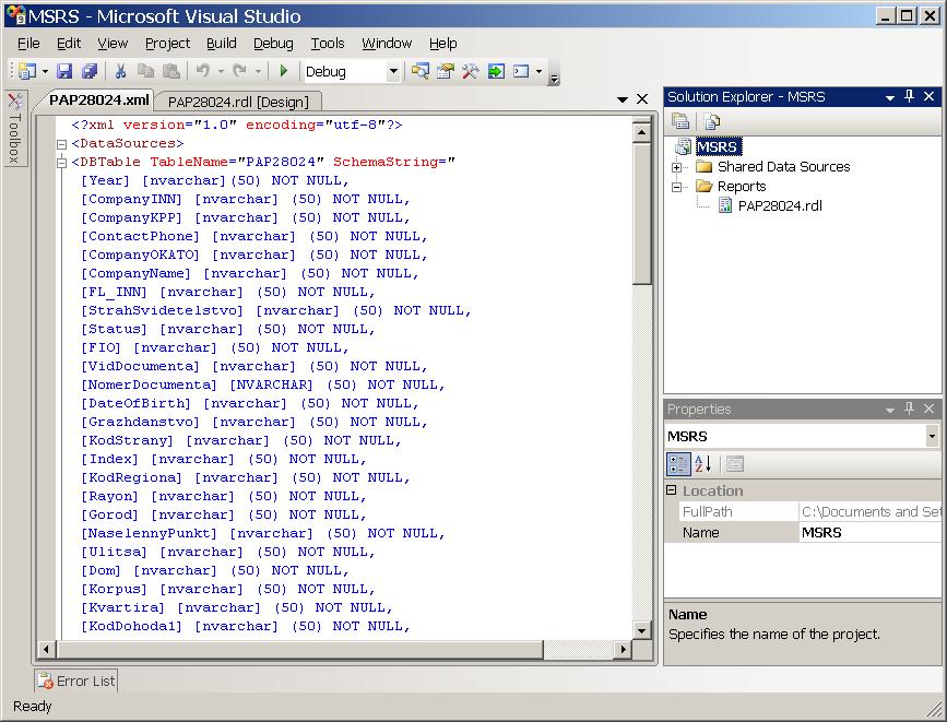 """Внешний вид XML файла профессионального отчёта модуля """"Заработная плата"""" для вывода на канал MSRS"""