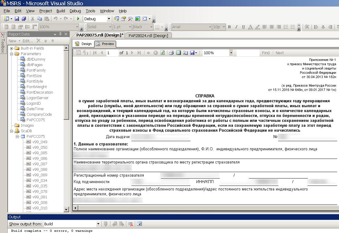 Пример отчёта по заработной плате для канала MSRS