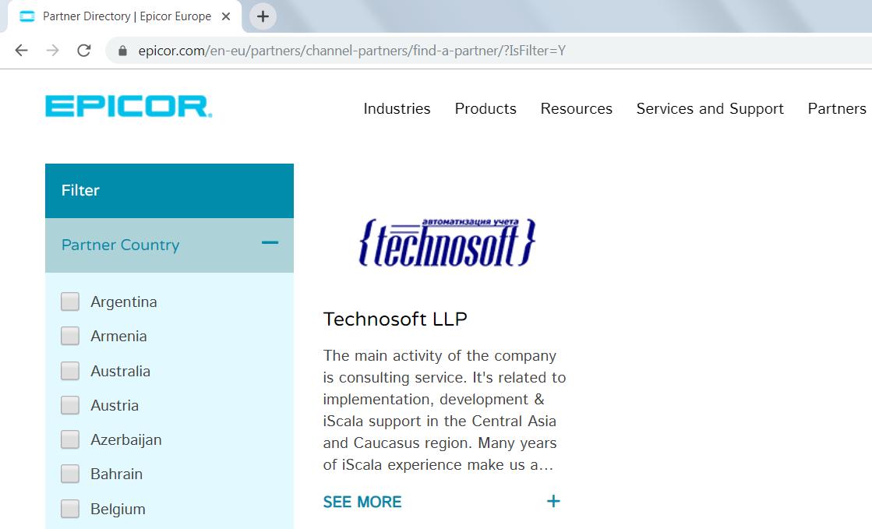 Не верьте, в России есть партнёры, работающие с iScala