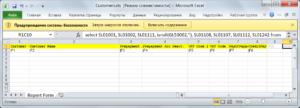 Получение списка покупателей в RGW