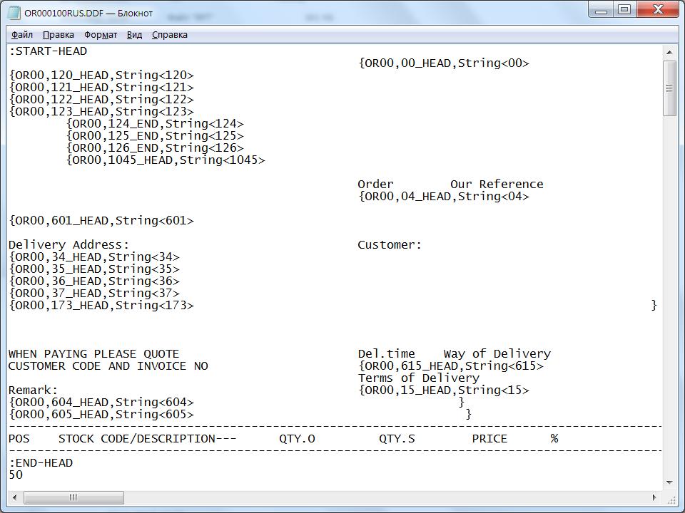 DDF файл для варианта DDF+RPT