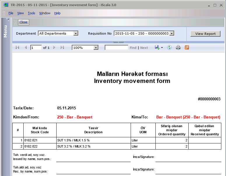 Please pay attention: for requisition of type 2 issue and receiving warehouses should be different, otherwise stock transfer has no sense (in this case «From» and «To» fields in the report are marked red font color)
