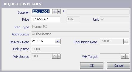 Программа просит ввести код поставщика