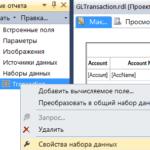 Как перенести отчёт MS SQL Server Reporting Services на другой сервер?