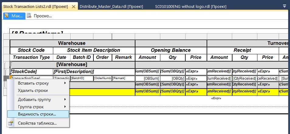 Как в отчёт MS SQL Server Reporting Services добавить возможность скрывать и показывать подробности?