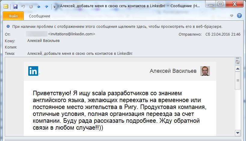 Ищете информацию по языку программирования SCALA? Вы ошиблись адресом :)