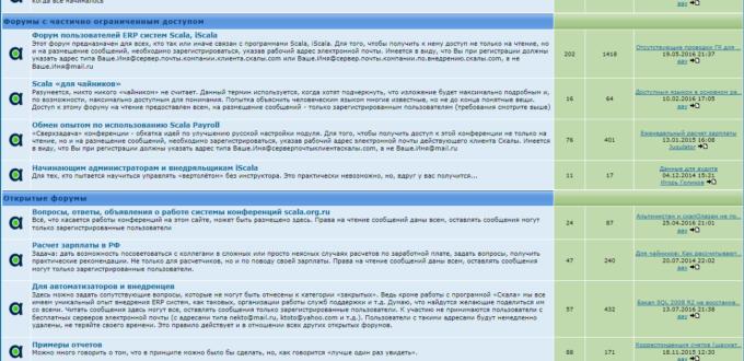 Форумы scala.org.ru