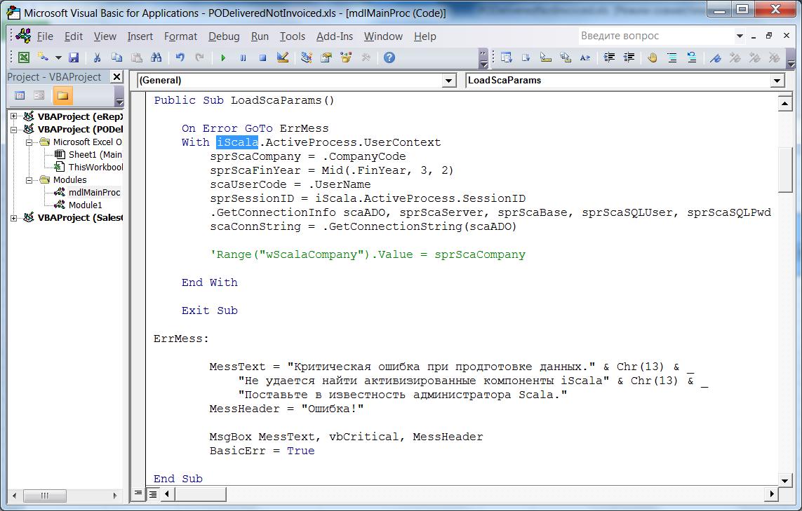Исправленный VBA код