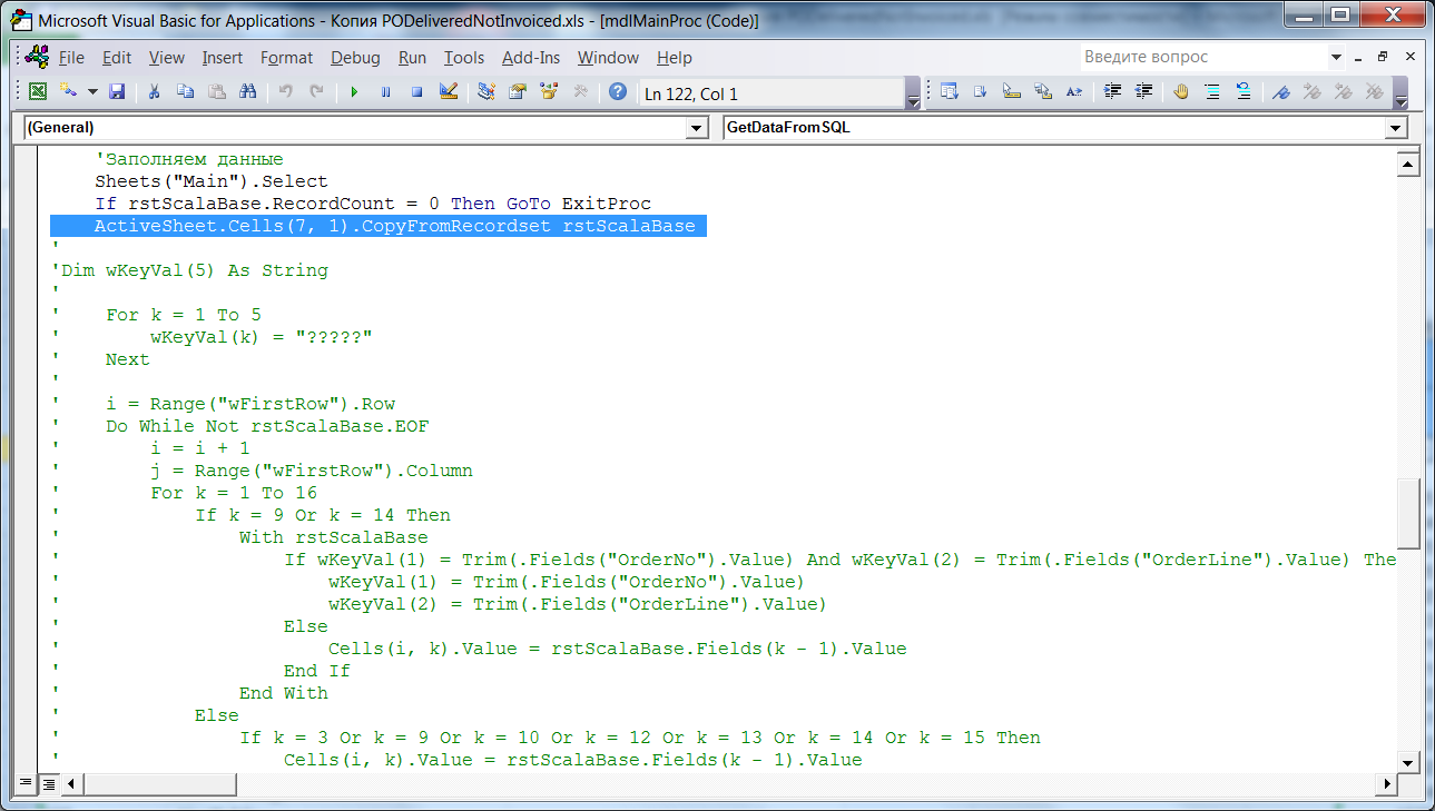 """Вы должны использовать что-то вроде """"ActiveSheet.Cells(7, 1).CopyFromRecordset rstScalaBase"""""""