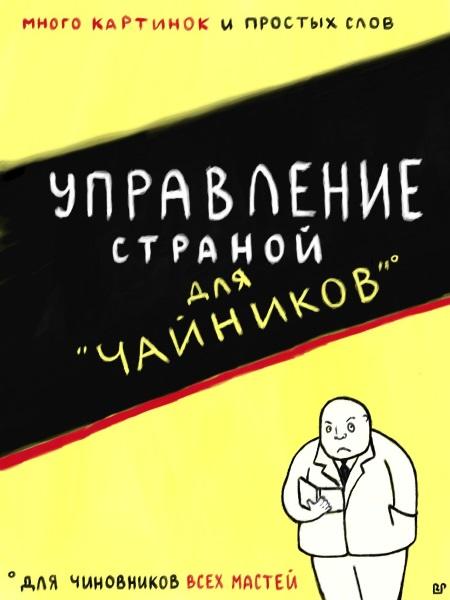 """Про """"iScala Manuals"""" на русском языке"""