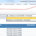 Как создать макрос в Excel и добавить его в меню надстроек?