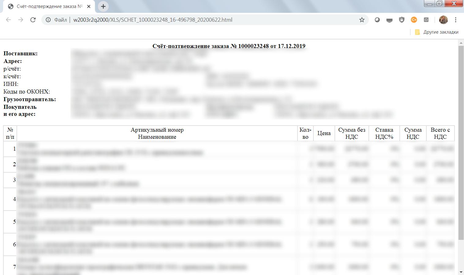 HTML файл можно открыть в обычном веб браузере