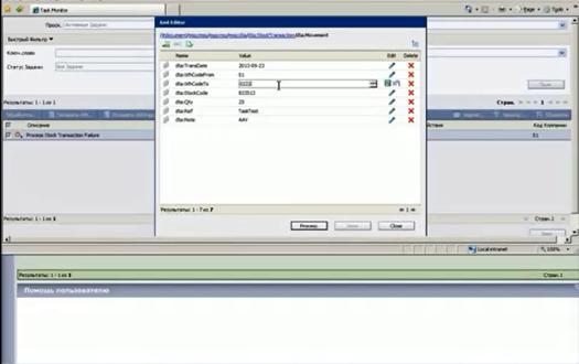Видео об iScala Collect, как премере интеграции WMS и iScala