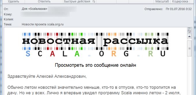 scala-org-ru-project-news-2016-07-01