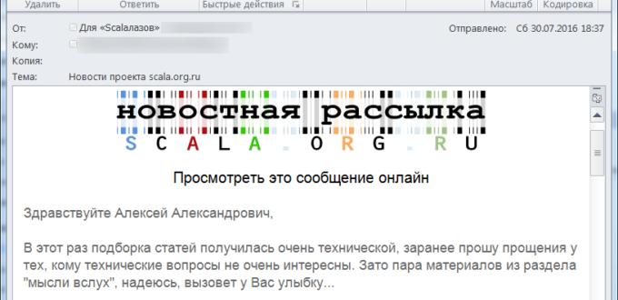 scala-org-ru-project-news-2016-07-30